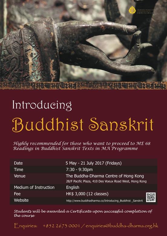 reading buddhist sanskrit texts pdf
