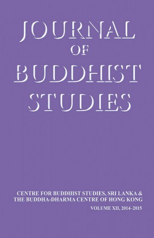 Journal of Buddhist Studies (Vol. XII, 2014–2015)